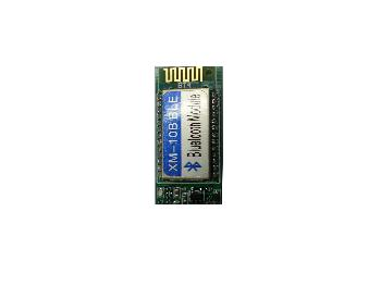 ZXM-10BLE  Embedded Low energy Bluetooth v4.0 Module